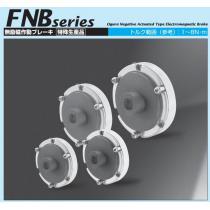 小仓FNB系列无励磁液压制动/离合器