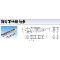 椿本TSUBAKI耐环境传动链侧弯不锈钢链条