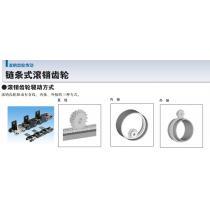椿本TSUBAKI耐环境传动链滚销齿轮用带附件链条