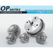 小仓离合器OP系列微分割型磁粉式离合·刹车器