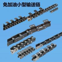 椿本TSUBAKI免加油小型输送链