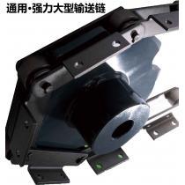 椿本TSUBAKI通用·强力大型输送链