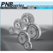 小仓离合器PNB系列永久磁铁型