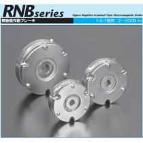 OGURA离合器小仓RNB系列[薄型]无激磁作动型刹车器