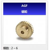KHK齿轮AGF蜗轮